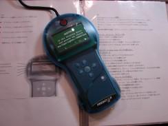 SC00085